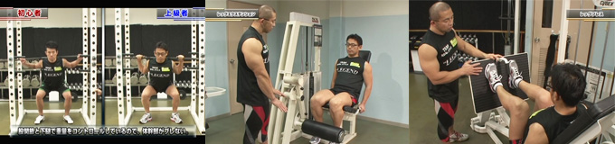 JPC NATIONALS CHAMPION 小西幸樹のBULK UP TRAINING